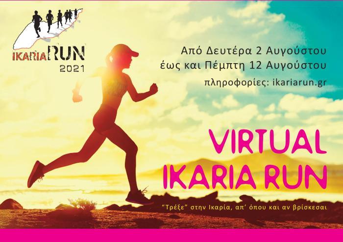 Ikaria Run 2021 - A3 greek-page-001